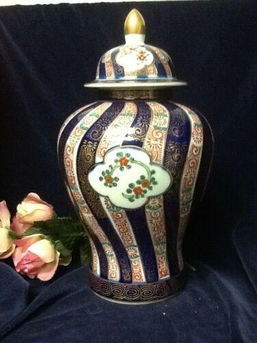 Gold Imari Ginger Jar with lid