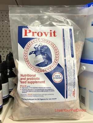 Stock Nutrition Provit Pigeon Probiotic for Plumage Growth High Fertility SPON