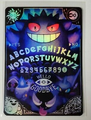 POKEMON: GENGAR OUIJA - FULL ART HOLO CUSTOM ORICA CARD NOT TCG READ DESCRIPTION