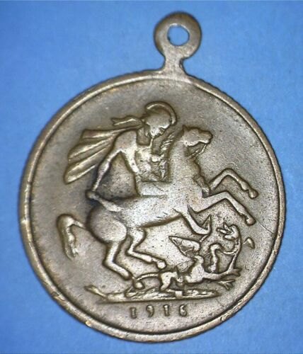EDWARD VII 1916 POSTHUMOUS MEDAL WITH INTEGRAL LOOP - SIGNED BY G.O - *99827124