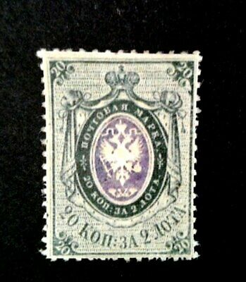Russia 1858, -20k Lilac & Green ,Michel 3x var only 100,very rare $60000,Replica