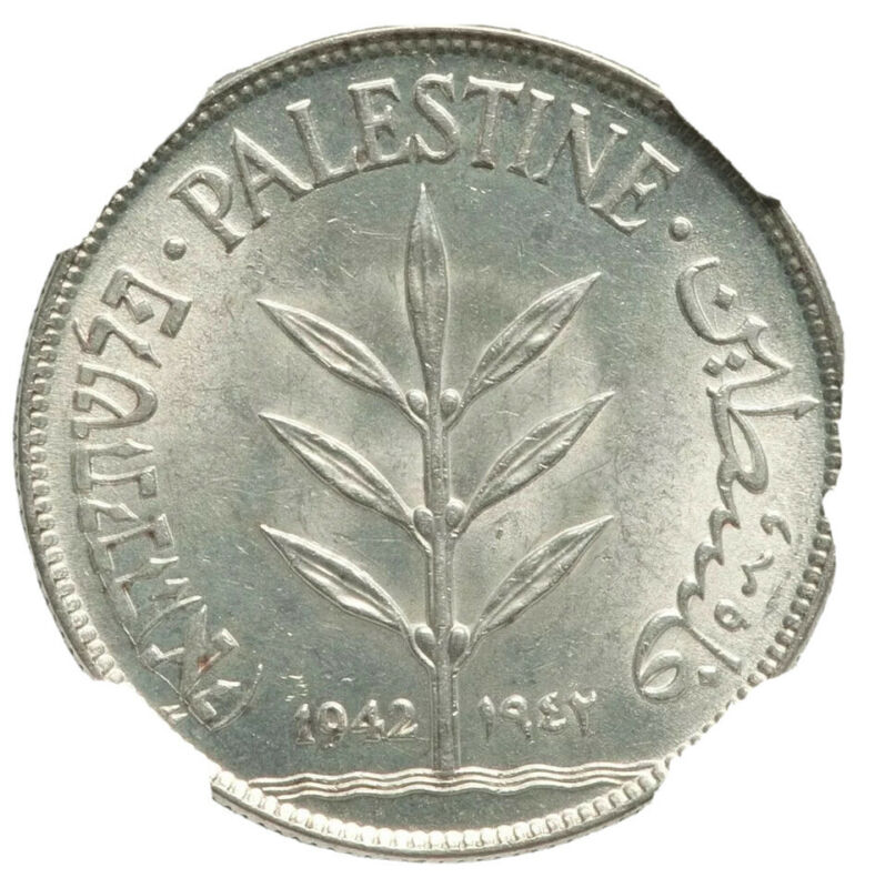 Palestine 1942 Mandate Silver 100M NGC MS 63 1942 Blast White and Lustrous