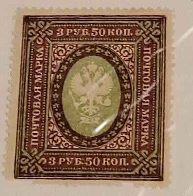 Armenia stamp #76 Finland,  unused