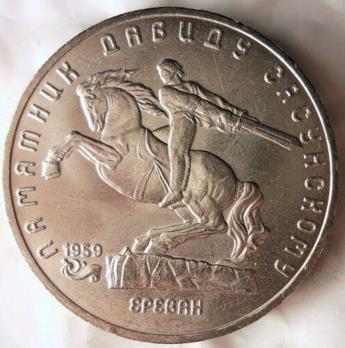 1991 SOVIET UNION 5 RUBLES - Armenian David - AU - FREE SHIP - USSR Bin #1
