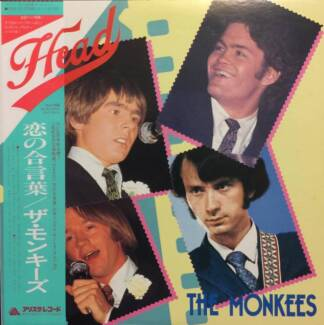 HEAD SOUNDTRACK - THE MONKEES JAPANESE LP RECORD
