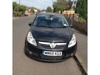 Vauxhall Corsa, 5 door, 2011, less than 30,000 miles - excellent car! Sadly selling as relocating.