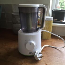 Avent steamer/blender