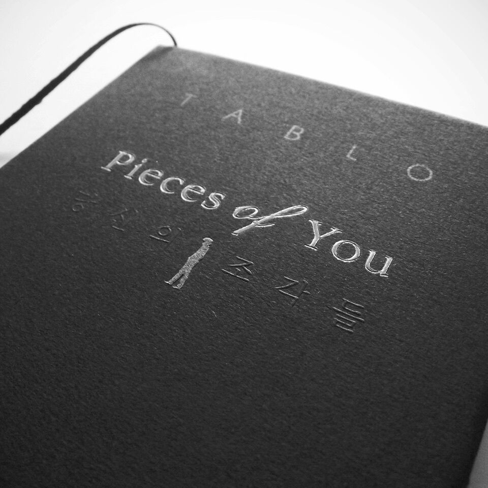 Details about Pieces of You (English Edition) Novel Book Hardcover by TABLO  (Epik High)