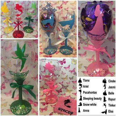Personalised DISNEY PRINCESS Glitter Wine Glass Giftwrap. Plz read description.