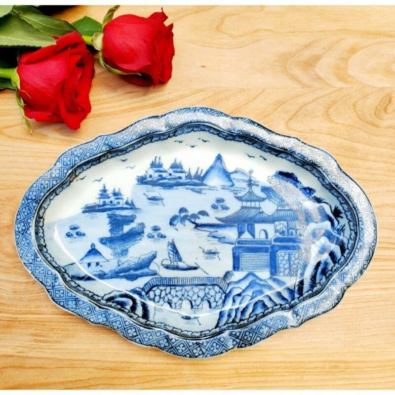 Juwc 1897 United Wilson Blue and White Dish Trinket Dish