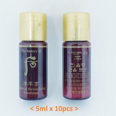 The History of Whoo Jinyulhyang Jinyul Emulsion 5ml x 10pcs K-Beauty i3happy