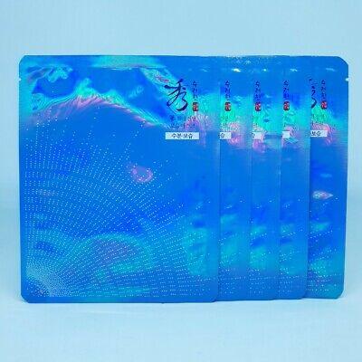 Sooryehan Water Ginseng Moisturizing Mask Sheet 30ml x 5pcs Moisture K-Beauty