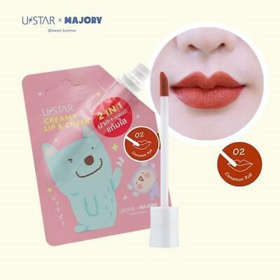U Star Majory Creamy Stain Lip + Cheek Long - Lasting Color 2g #02 Cinnamon Roll ()