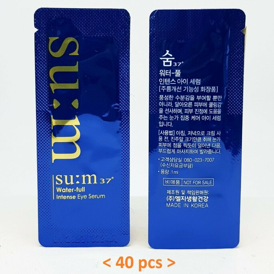 SU:M37 Water-full Intense Eye Serum 1ml x 40pcs Cream Moisture sum37 K-Beauty