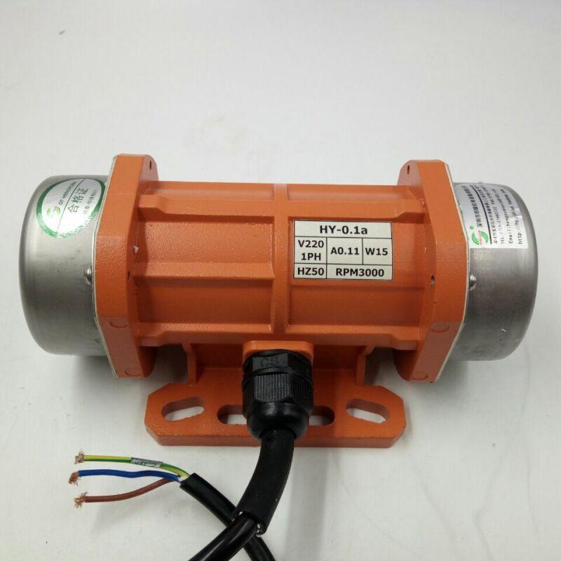 Vibrating Vibrator Motor AC220V 1PH Single Phase 15W-120W Aluminum Alloy 3000rpm