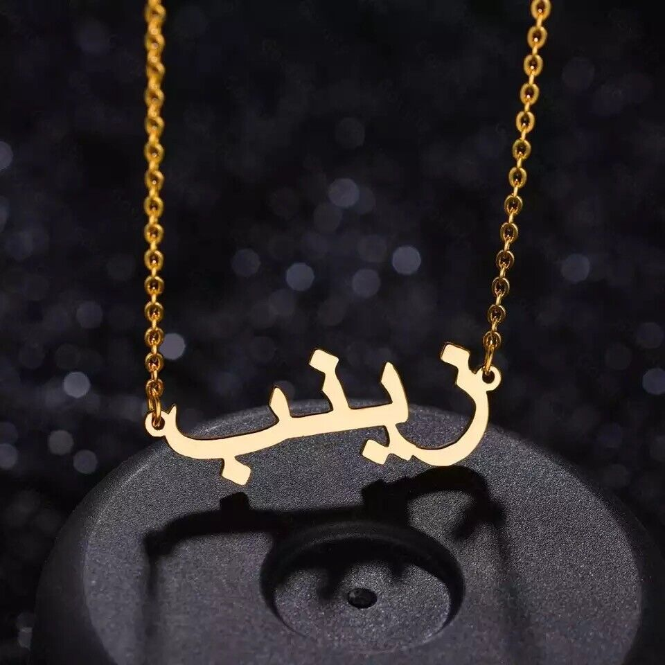 Jewellery - Personalised Arabic Name Necklace Gold Rose Gold Silver Jewellery