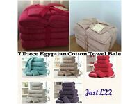 7 Piece Egyptian Cotton Towel Bale, Luxury Soft Towels, Bargain Price for Set or Individual
