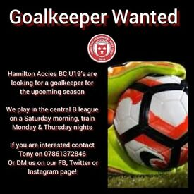 Goalkeeper required