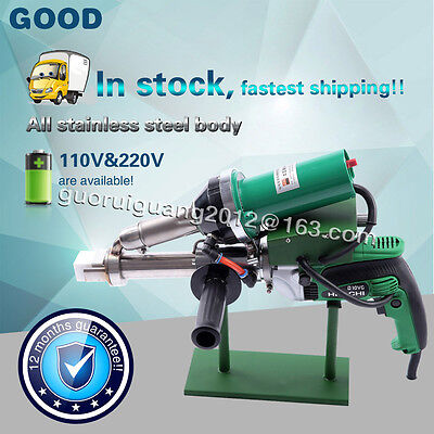 Plastic Extrusion Welding Machine Hot Air Plastic Welder Gun Extruder Lst600a
