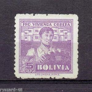 Bolivia 1939 - Mi. 1 * ( forced brands - Workers&#039; housing Pro ) - <span itemprop=availableAtOrFrom>Kędzierzyn Koźle, OPOLSKIE, Polska</span> - Bolivia 1939 - Mi. 1 * ( forced brands - Workers&#039; housing Pro ) - Kędzierzyn Koźle, OPOLSKIE, Polska
