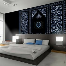 PAPER/WALLPAPER/WALL COVERINGS - SHAHEENS HENNA