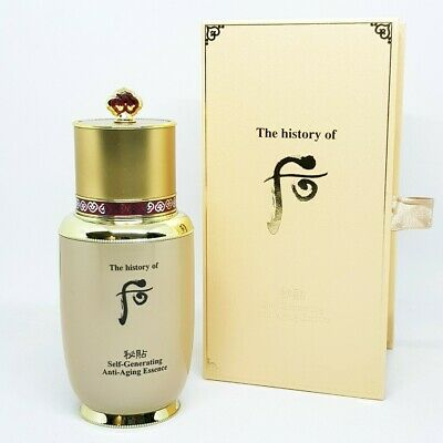 The History of Whoo Bichup Self-Generating Anti-Aging Essence 50ml K-Beauty