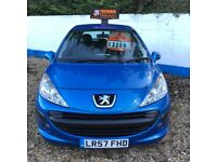 Peugeot 207 - Price reduced