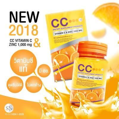 New CC Nano Vitamin C and Zinc 1000 mg Complex ฺBrightening Clear Skin