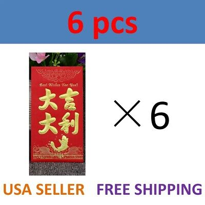6 pcs Hong Bao Red Packet Money Lucky Fortune envelope Chinese New Year dajidali - Red Envelopes Chinese New Year