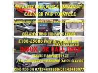 WANTED MOT FAILURES SCRAP AND DAMAGED CARS AND VANS!! ALSO CARAVANS WANTED ££! £150-£3000 PAID CASH!