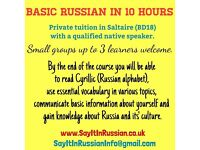Crash course in Russian - 10 hours for £250 (groups welcome)