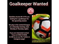 Under 19's keeper required