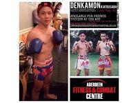 Muay Thai Personal Training