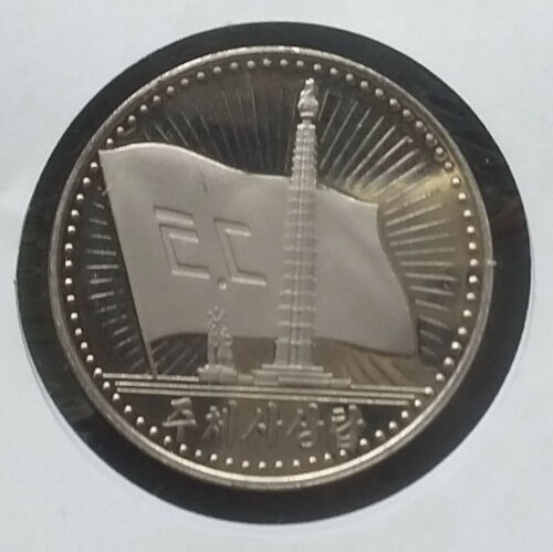 1987 Korea 5 Won, Juche Idea Tower Monument, Copper-Nickel, Proof, Scarce !!