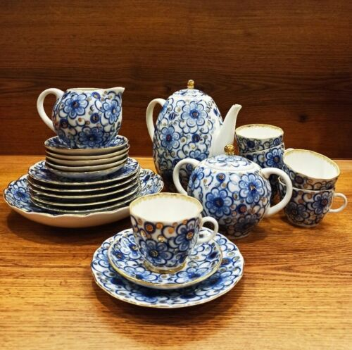 """Coffee set """"BINDWEED"""". LFZ. Imperial porcelain factory. USSR. 22 items. rare!"""