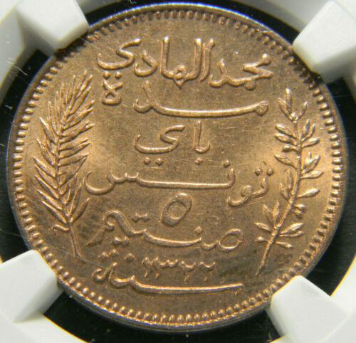 Africa Tunisia 1322 / 1904 A 5 Centimes NGC MS64 RB