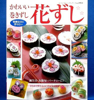 Sushi Recipe Book - Pretty Decoration Rolled Flower SUSHI /Japanese Cooking Recipe Book