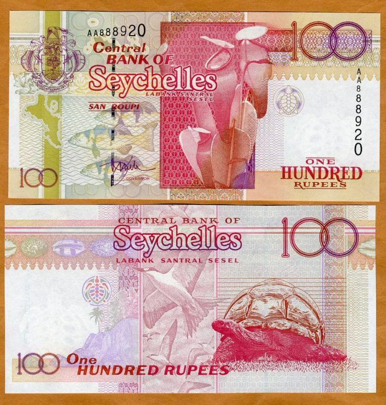 Seychelles, 100 rupees ND (1998) P-39, AA-Prefix, UNC