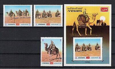 YEMEN (Royalist/MKY) – 1970 Camels set + SS