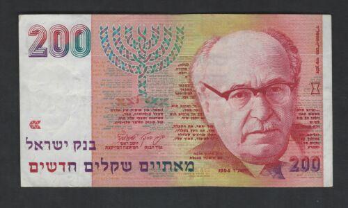 Israel 1994 200 New Sheqalim (XF) Condition Banknote P-057b