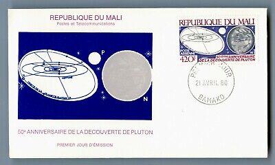 DR WHO 1980 MALI FDC SPACE 50TH ANNIV PLUTO DISCOVERY  C240536
