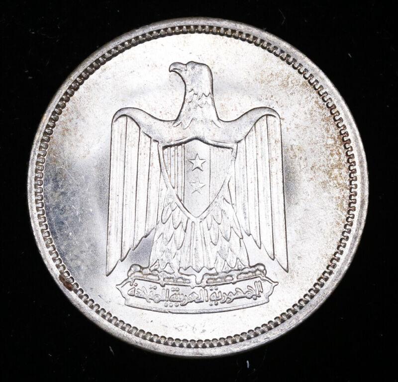 1958 SYRIA 50 PIASTRES SILVER COIN UNCIRCULATED #CH0189ZZ.0964
