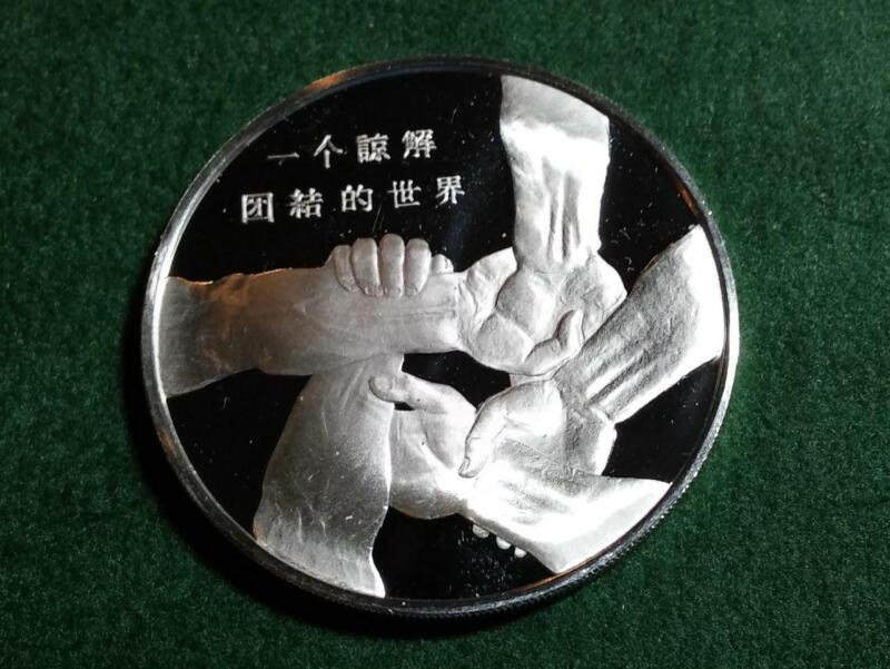 1972 A World United in Understanding .925 silver medal - Chinese - 38.8m - 25,2g