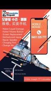 mobile phone screen,samsung,iphone,galaxy repair