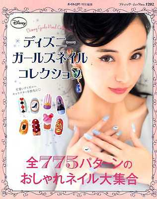 DISNEY Girls Nail Collection - Japanese Nail Design Art Book