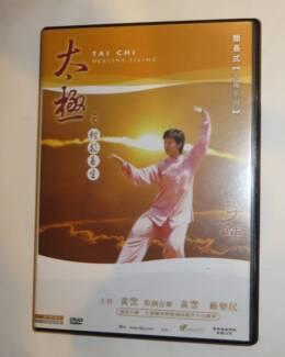 DVD - Tai Chi ( 2 to choose ) - by Li Fai 太極 李暉 - 5@
