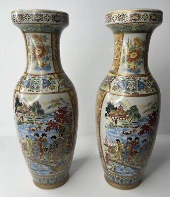"Vintage Matching Mirror Pair of Asian Satsuma Vases Hollywood Regency 12"" China"
