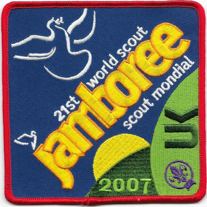"""2007 Participant 9"""" Back Patch 21st World Boy Scout Jamboree United Kingdom"""