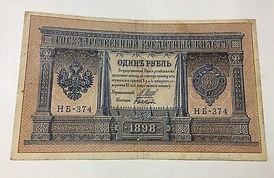 1 RUBLES 1898 RUSSIA ROUBLE RUBLA RSFSR RUBLE SOVIET ONE