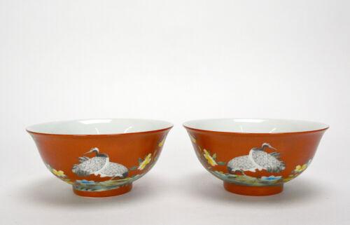 Pair of Chinese Qing Yongzheng Enamel Coral Ground Floral Porcelain Bowl
